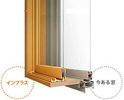 25year-insulation-renovation4